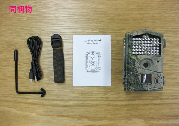 【特価商品】BG490-I30M 英語モデル自動撮影カメラ(センサーカメラ)在庫限り