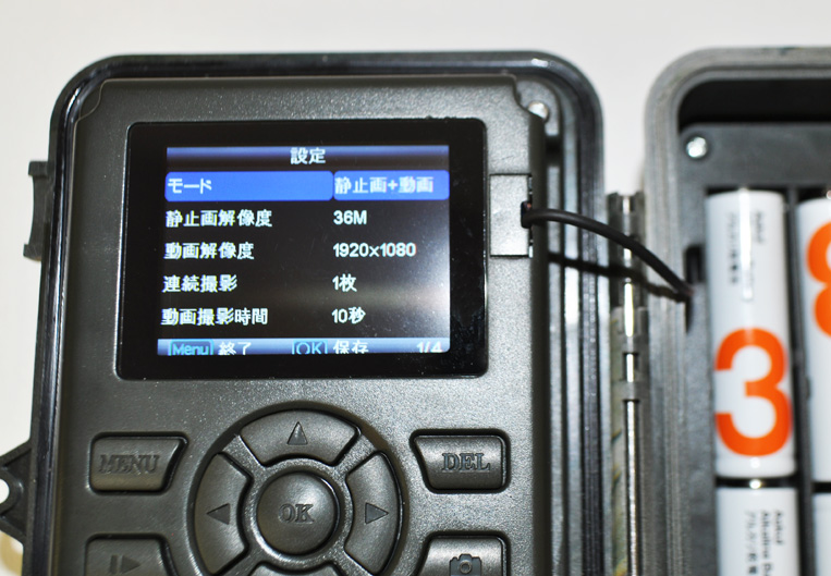TREL(トレル) 30J-C 夜間カラー撮影モデル自動撮影カメラ(センサーカメラ)