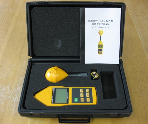 高周波デジタル3磁界軸電磁波計[TM-196]