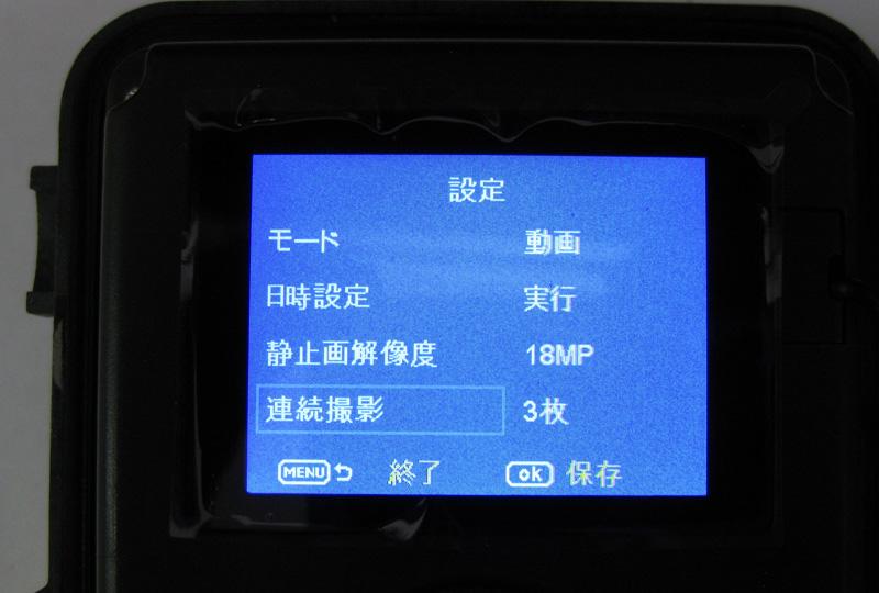 【販売終了】TREL(トレル) 10J-D 日本語モデル自動撮影カメラ