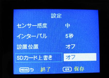 TREL(トレル) 10J-C 日本語モデル自動撮影カメラ(センサーカメラ)