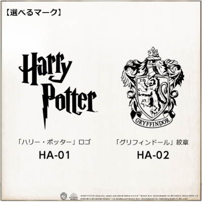 【ハリー・ポッター】 腕時計 ホグワーツエクスプレス 腕時計 ゴールド×ブラウン ハリー・ポッター グリフィンドール 【Harry Potter】