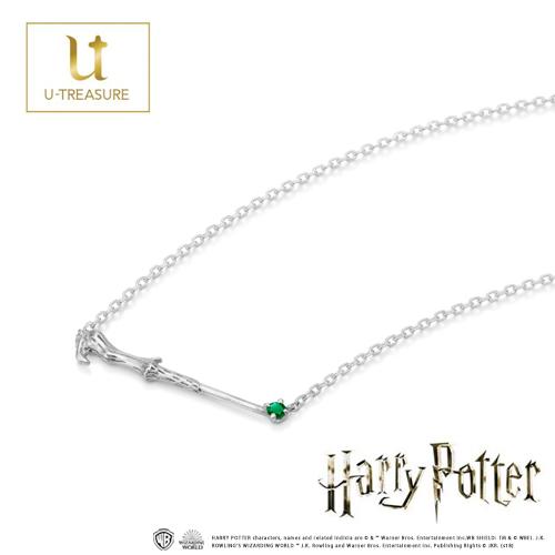 【ハリー・ポッター】ネックレス ヴォルデモート Wand necklace 「Lord Voldemort」 K18WG エメラルド ネックレス 【Harry Potter】