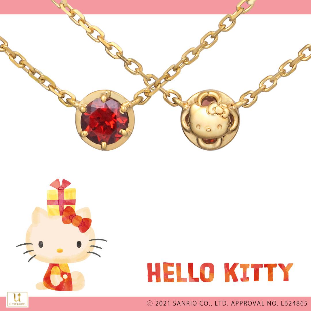【ハローキティ】Happyclover(Hello Kitty) シルバー(イエローゴールドコーティング)ネックレス