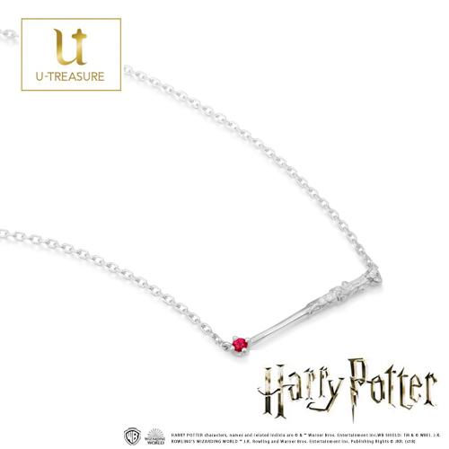 【ハリー・ポッター】 ネックレス  Wand necklace 「Harry Potter」 K18WG ルビー ネックレス【Harry Potter】