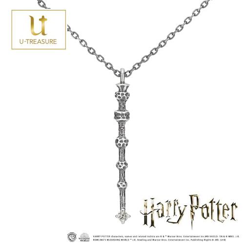 【ハリー・ポッター】 ネックレス  Wand necklace 「the Elder Wand」 シルバー ネックレス【Harry Potter】