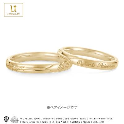 【ハリーポッター】Harry Potter Ring K18イエローゴールド