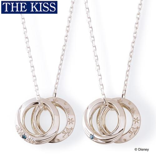 ディズニーアナ雪 ペアネックレス ディズニープリンセス アナと雪の女王 Disney THE KISS ザ・キッス プレゼント DI-SN1700BDM-1701BDM