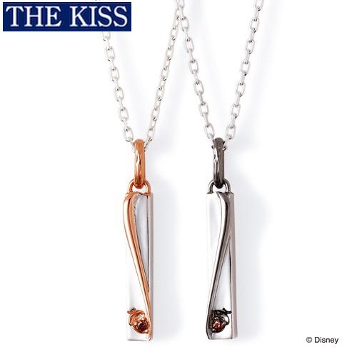 【ディズニー】THE KISS チップ&デール ペアネックレス メンズ DI-SN709CB-710CB 【Disney】