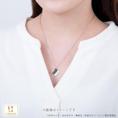 【約束のネバーランド】ブックネックレス ノーマン シルバー