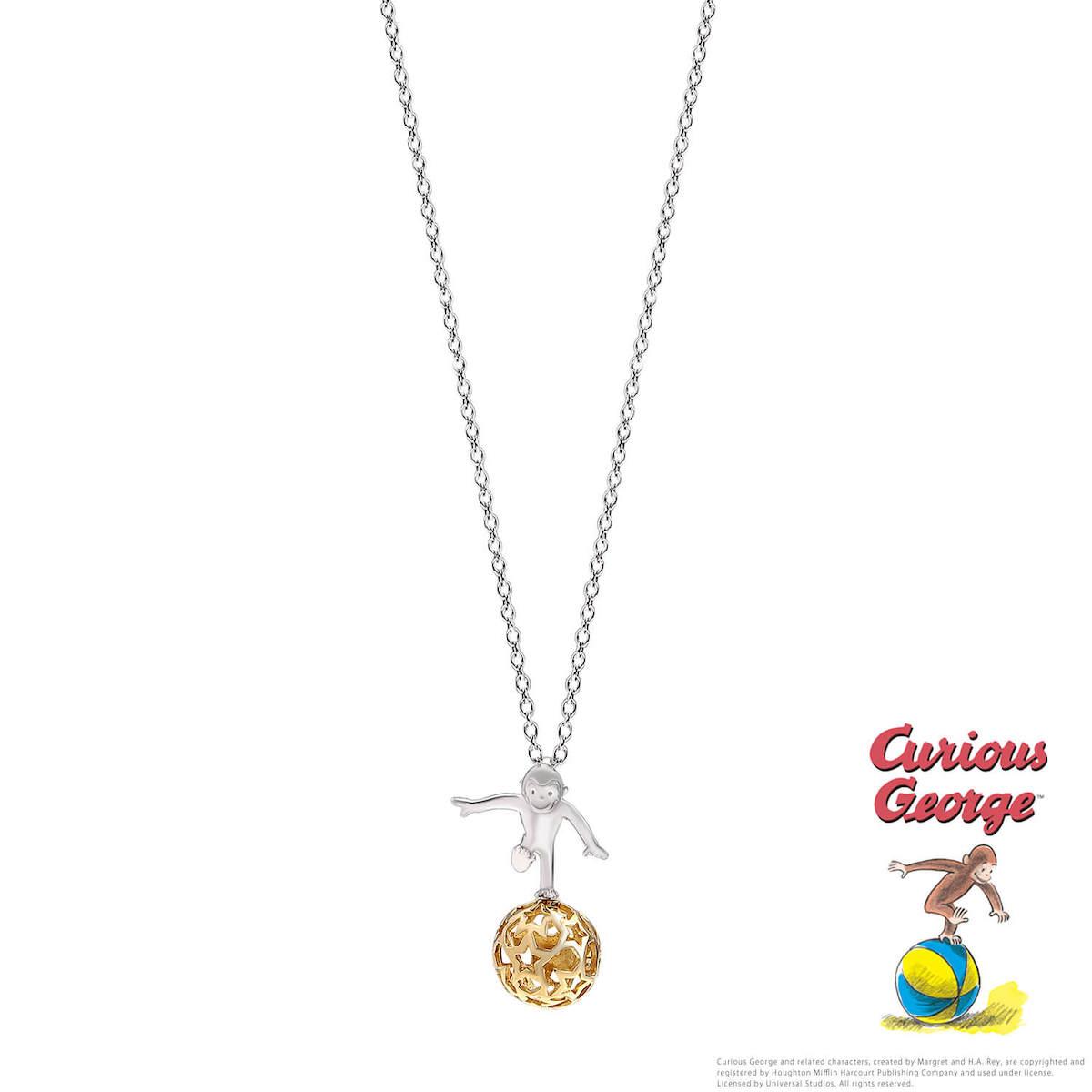 【おさるのジョージ】 玉乗り ネックレス Curious George
