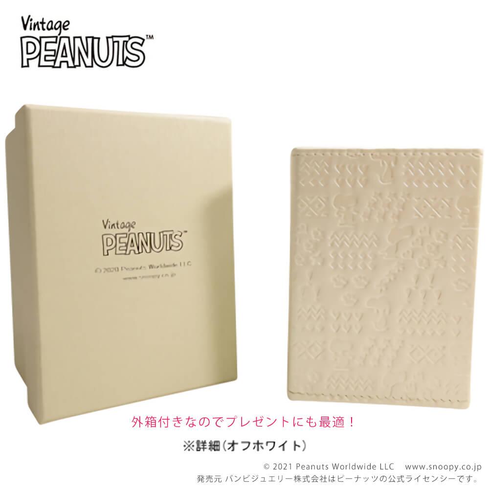 【スヌーピー】ジュエリーボックス ギフトボックス オフホワイト ピンクベージュ Jewelry BOX SNOOPY【SNOOPY】
