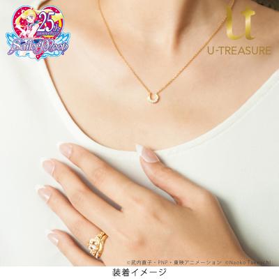 【美少女戦士セーラームーン】セーラームーン ネックレス Moonlight Necklace K18ホワイトゴールド【SAILOR MOON】