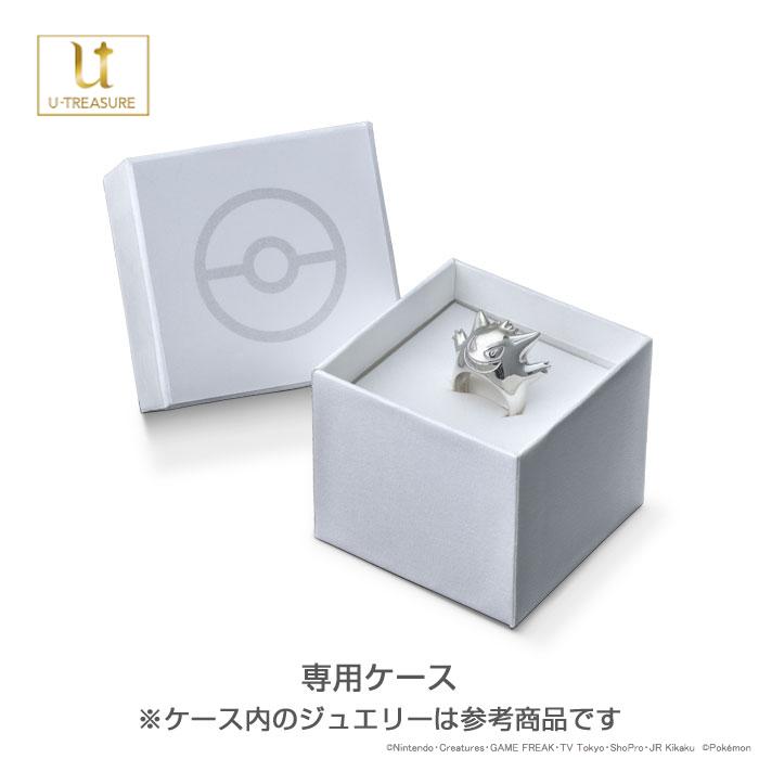 【ポケモン】ピカチュウ&モンスターボール シングル ネックレス K18ホワイトゴールド