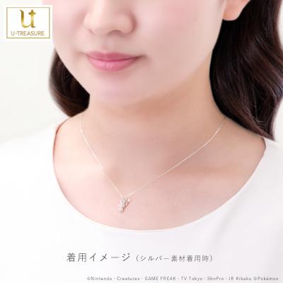 【ポケモン】ピカチュウ&モンスターボール シングル ネックレス K18ピンクゴールド