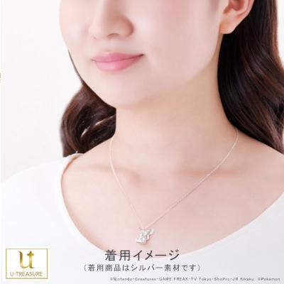 【ポケモン】ピカチュウ ダイヤモンド ネックレス K18イエローゴールド レディース