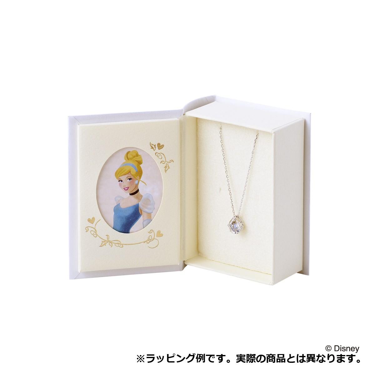 【ディズニー】THE KISS プリンセス シンデレラ リング 指輪  DI-SR1504CZ 【Disney】