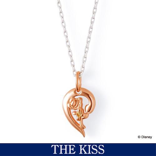 ディズニー プリンセス ベル ネックレス Disney THE KISS ザ・キッス プレゼント DI-SN705YSP