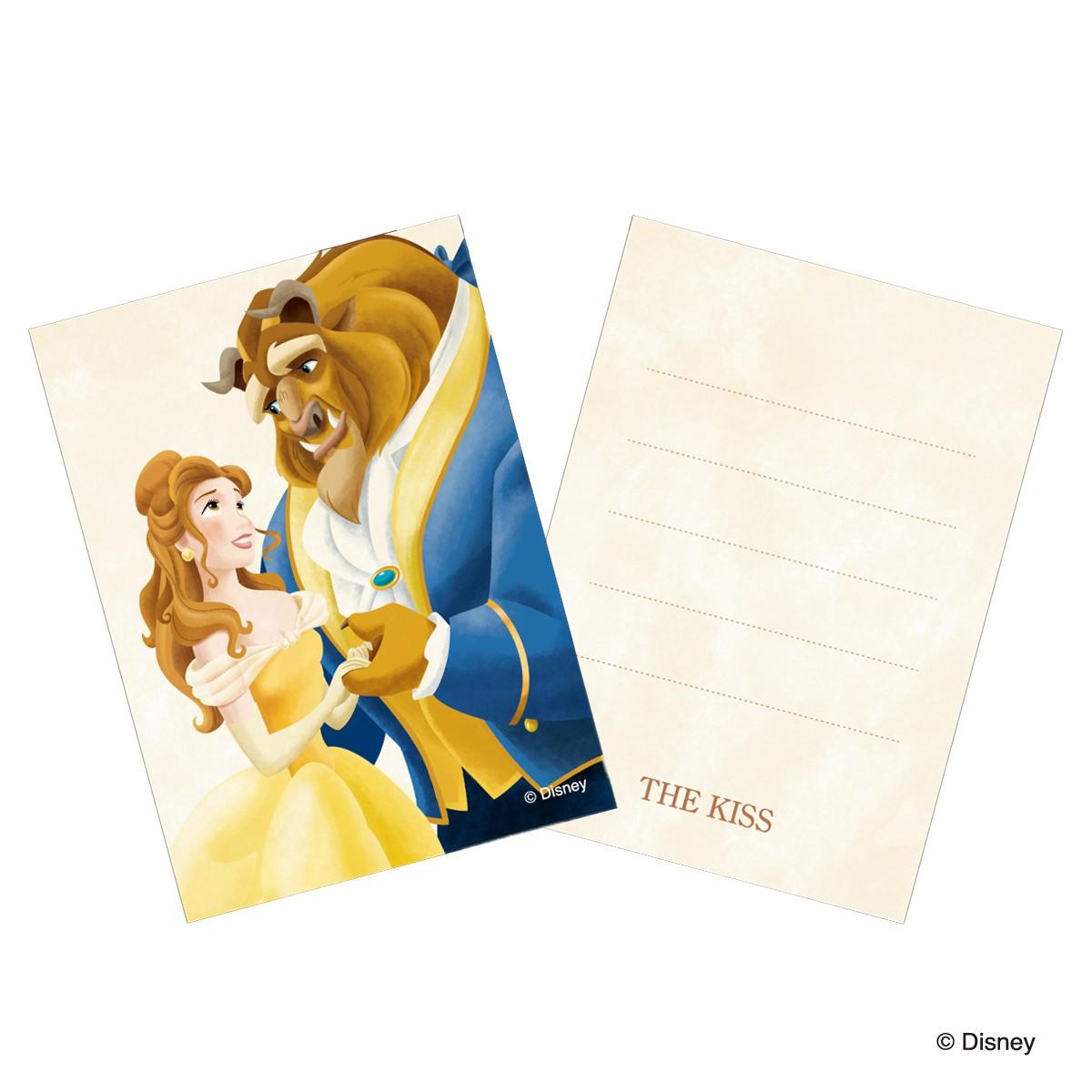 ディズニー プリンセス ベル ペアネックレス Disney THE KISS ザ・キッス プレゼント DI-SN705YSP-706SP