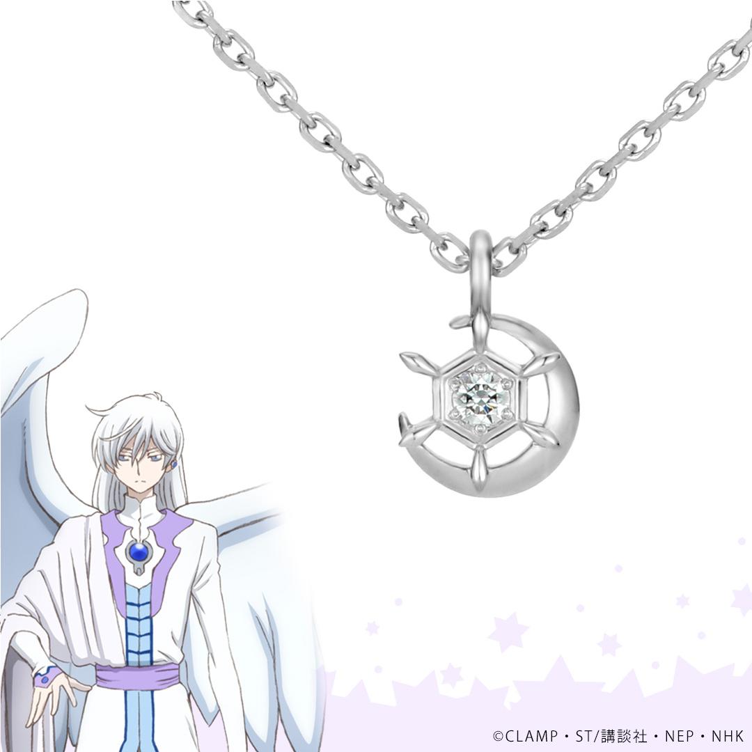"""【カードキャプターさくら】Petit series(プチシリーズ)""""月"""" ネックレス シルバー"""