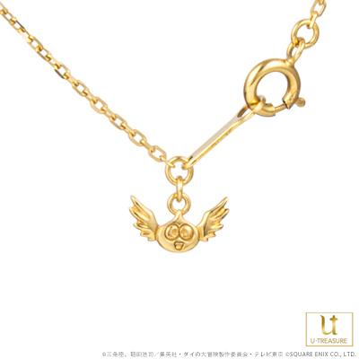 【ドラゴンクエスト ダイの大冒険】竜(ドラゴン)の紋章 ネックレス シルバー(イエローゴールドコーティング)