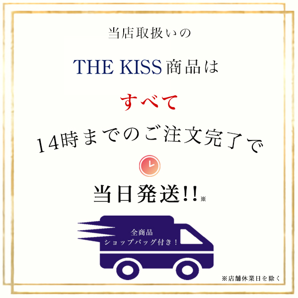 【ディズニー】THE KISS デイジー ネックレス レディース アクセサリー DI-SN1807CB 【Disney】