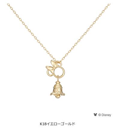 ディズニー ネックレス Happiness bell  〜ハピネスベル -ミニーマウス-〜 プレゼント 誕生日 アクセサリー プレゼント  【Disney】