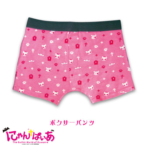 にゃんぱいあ ボクサーパンツA(ピンク)