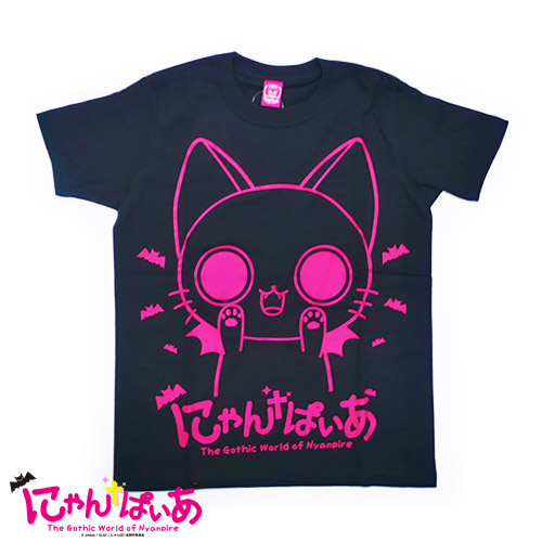 にゃんぱいあ Tシャツ(ブラック)