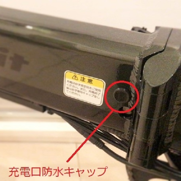 GFR-01用充電口防水キャップ(2個入)