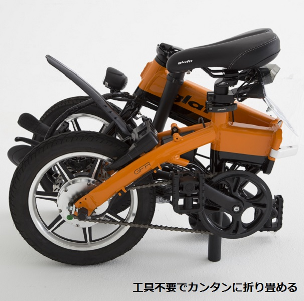 GFR-01 スーパーブラック【スタートアップキット】