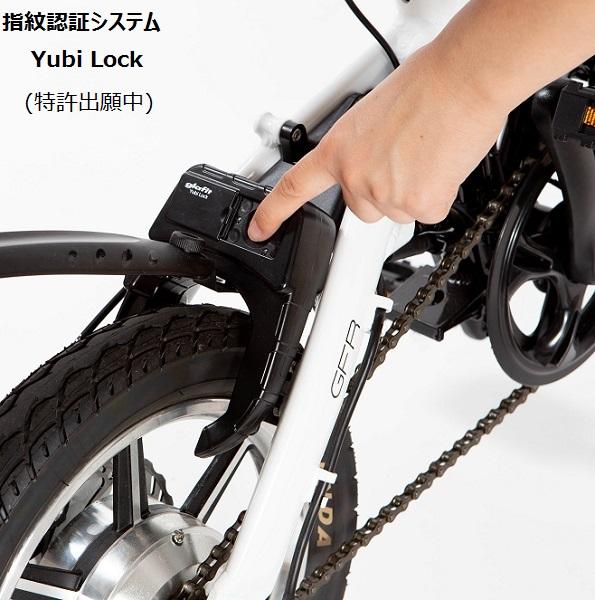 GFR-01 ホワイトツートン【スタートアップキット】