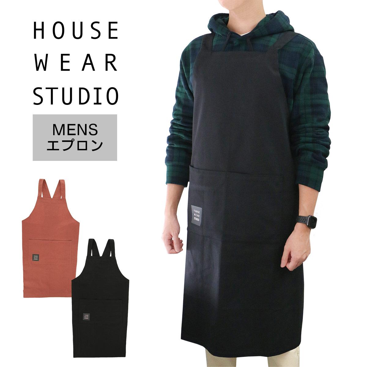 HOUSE WEAR STUDIO ハウスウェアスタジオ フリークロス 綿100% メンズ エプロン 70371871【ゆうパケットお取り扱い不可】