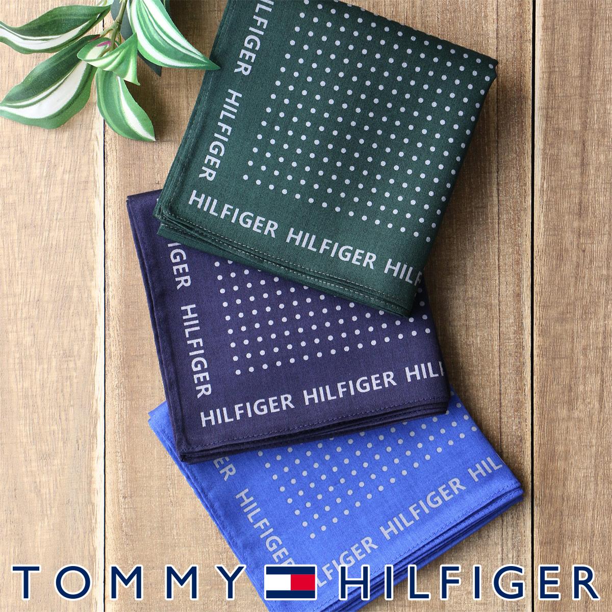 TOMMY HILFIGER|トミーヒルフィガー ブランド ラッピングOK ドット柄 綿100% ハンカチ 男性 紳士 メンズ プレゼント 贈答 ギフト 入学祝 就職祝 2582-150【ゆうパケット・4点まで】