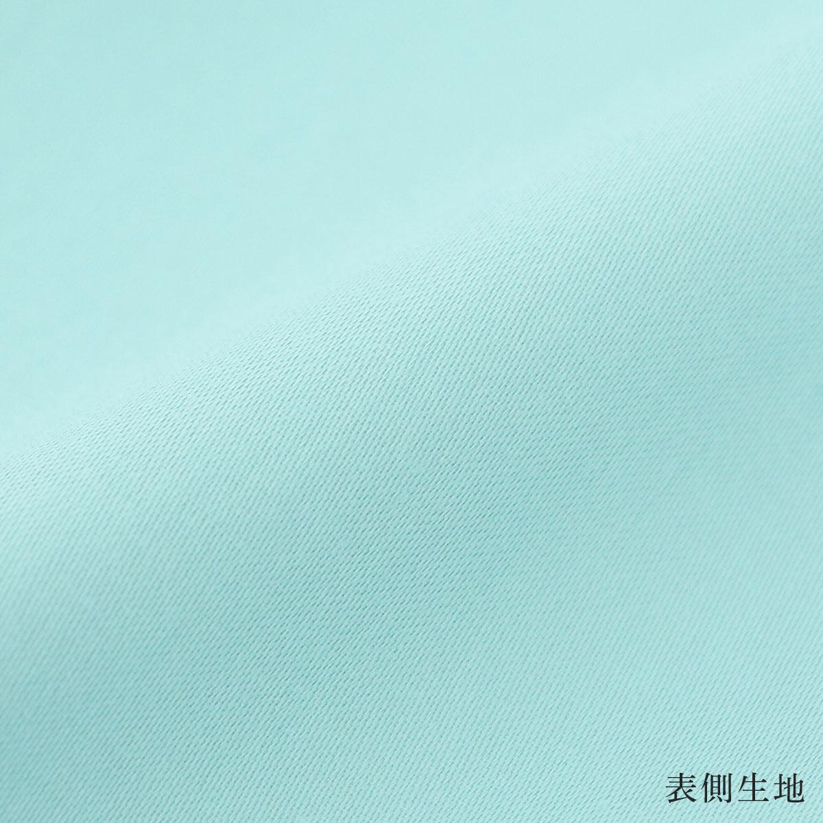 極眠 by NAIGAI コットン100% プレミアムサテン スームスシャイン パジャマ 前開き 長袖 長丈パンツ【Lサイズ】 レディース 女性 婦人 73380203【ゆうパケットお取り扱い不可】