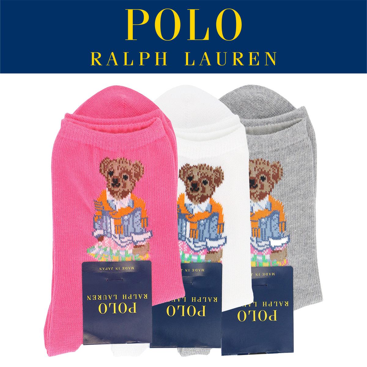 POLO RALPH LAUREN ポロ ラルフローレン|キッズ ジュニア 子供 ガールズ 女の子 靴下|マドラスガールベア ポロべア|クルーソックス|4803-689【ゆうパケット・4点まで】