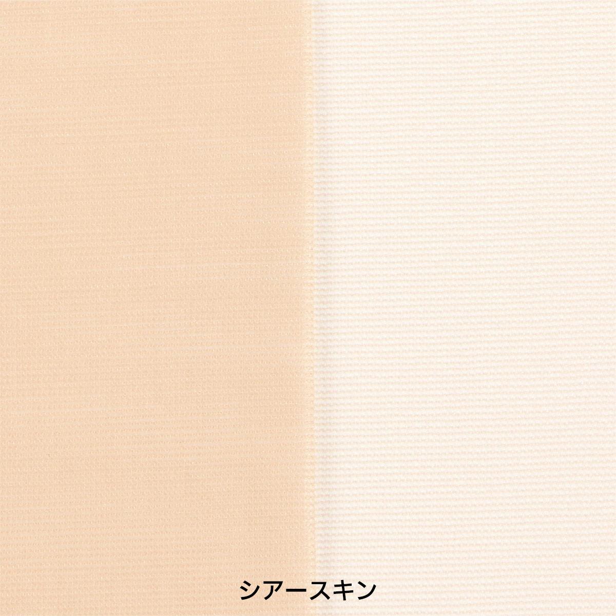NAIGAI COMFORT ナイガイ コンフォート レディース ウエストゆったり ストッキング コンジュゲート 1003005【ゆうパケット・4点まで】