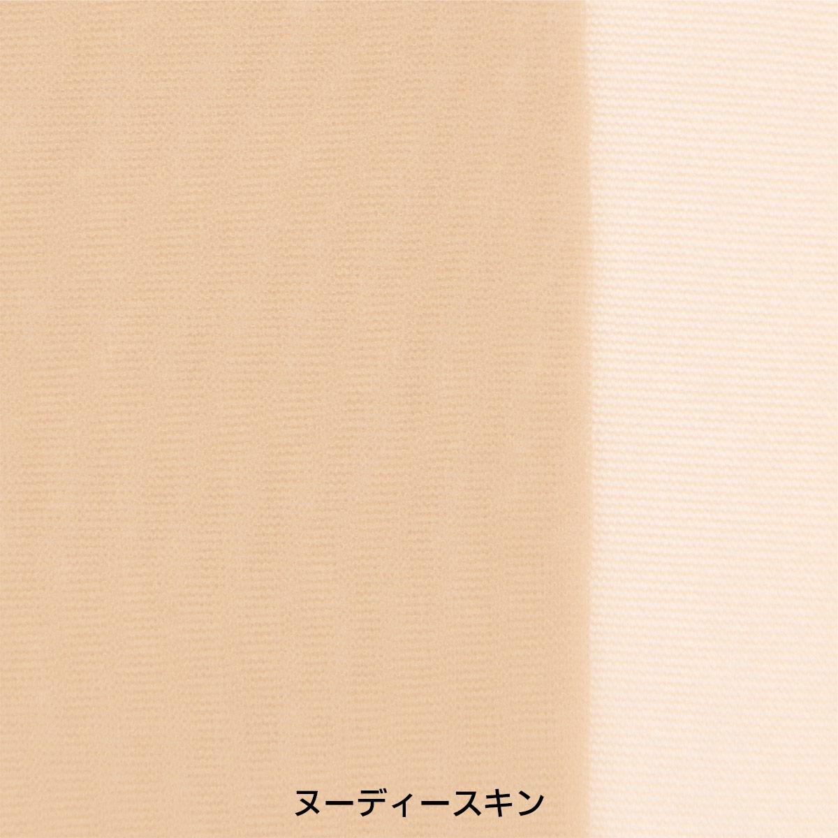 NAIGAI COMFORT ナイガイ コンフォート レディース ストッキング つま先スルー 交編 素肌的クリア肌 1003011【ゆうパケット・4点まで】