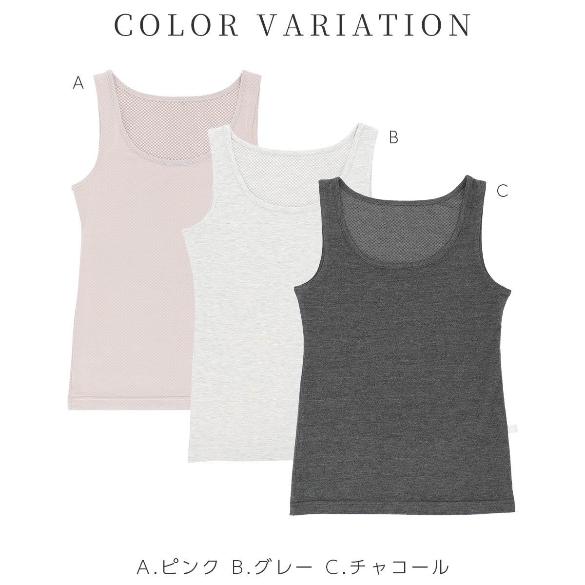 整 トトノ TOTONO TERAX CARETECT (テラックス ケアテクト) 一般医療機器 むくみ 冷え 疲れに タンクトップ レディース 女性 婦人 インナー 03915007