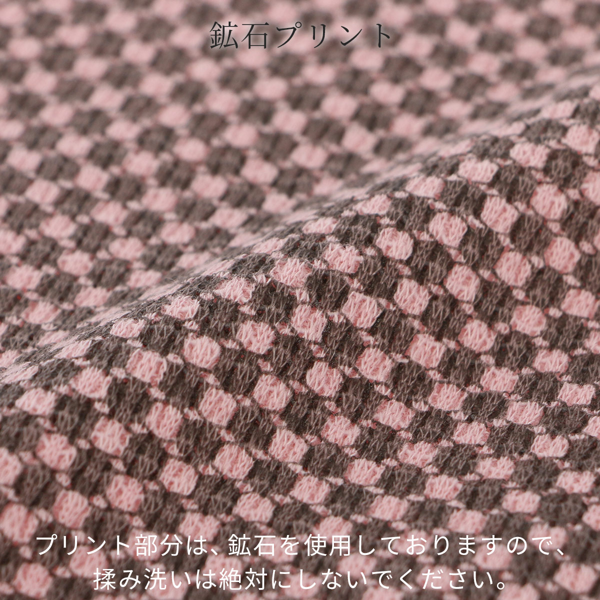 整 トトノ TOTONO TERAX CARETECT (テラックス ケアテクト) 一般医療機器 むくみ 冷え 疲れに 日本製 腹巻 レディース 女性 婦人 03915010