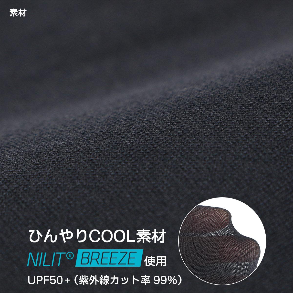 NAIGAI COMFORT ナイガイ コンフォート レディース UV加工 ひんやりCOOL素材 レギンス 8分丈 1007001【ゆうパケット・2点まで】