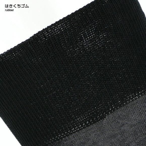 ナイガイ フォーマル メンズ ソックス (冠婚葬祭・礼装用 靴下 ) 2262-099 【ゆうパケット・6点まで】