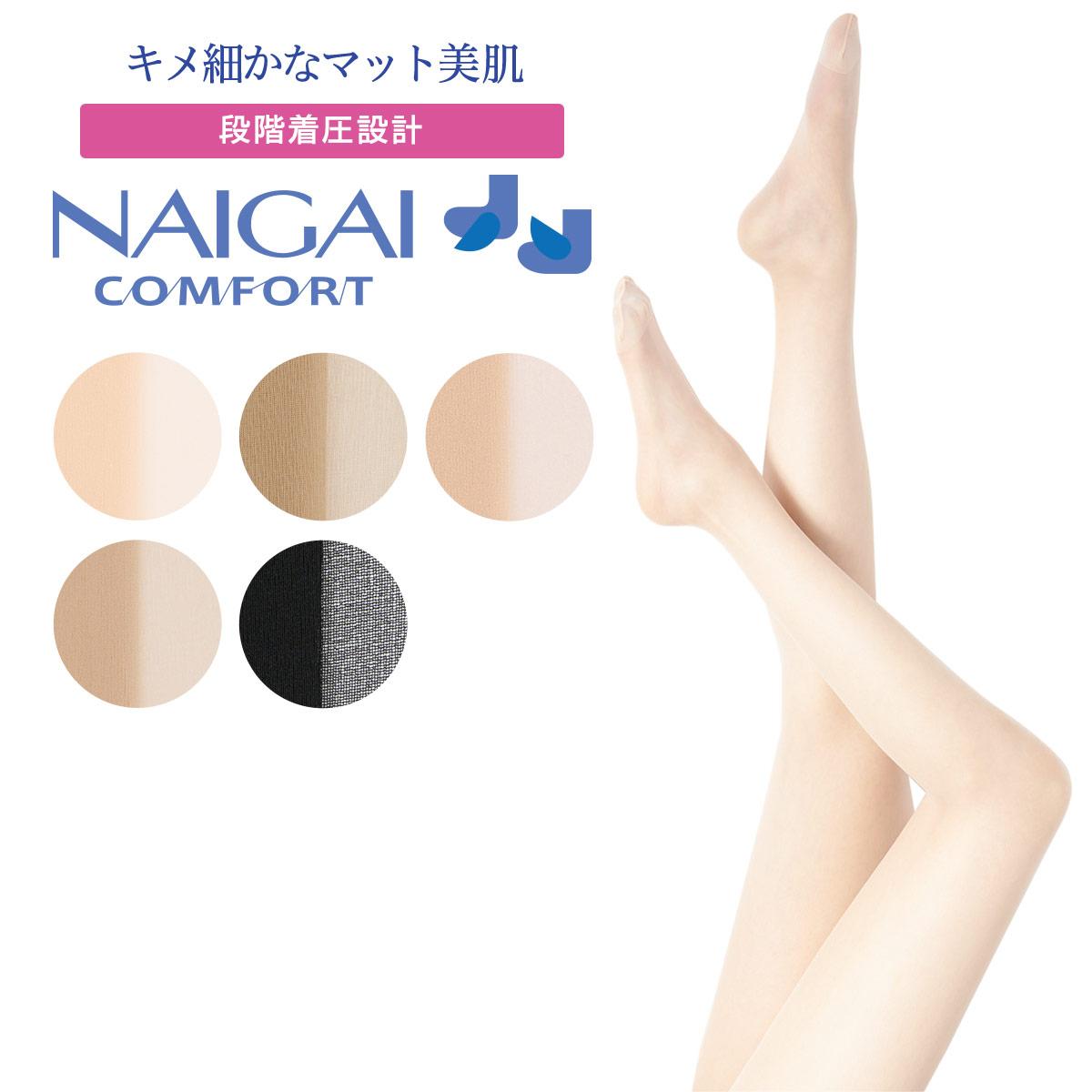 NAIGAI COMFORT ナイガイ コンフォート レディース 着圧・ウエストゆったり ストッキング 1003002【ゆうパケット・4点まで】