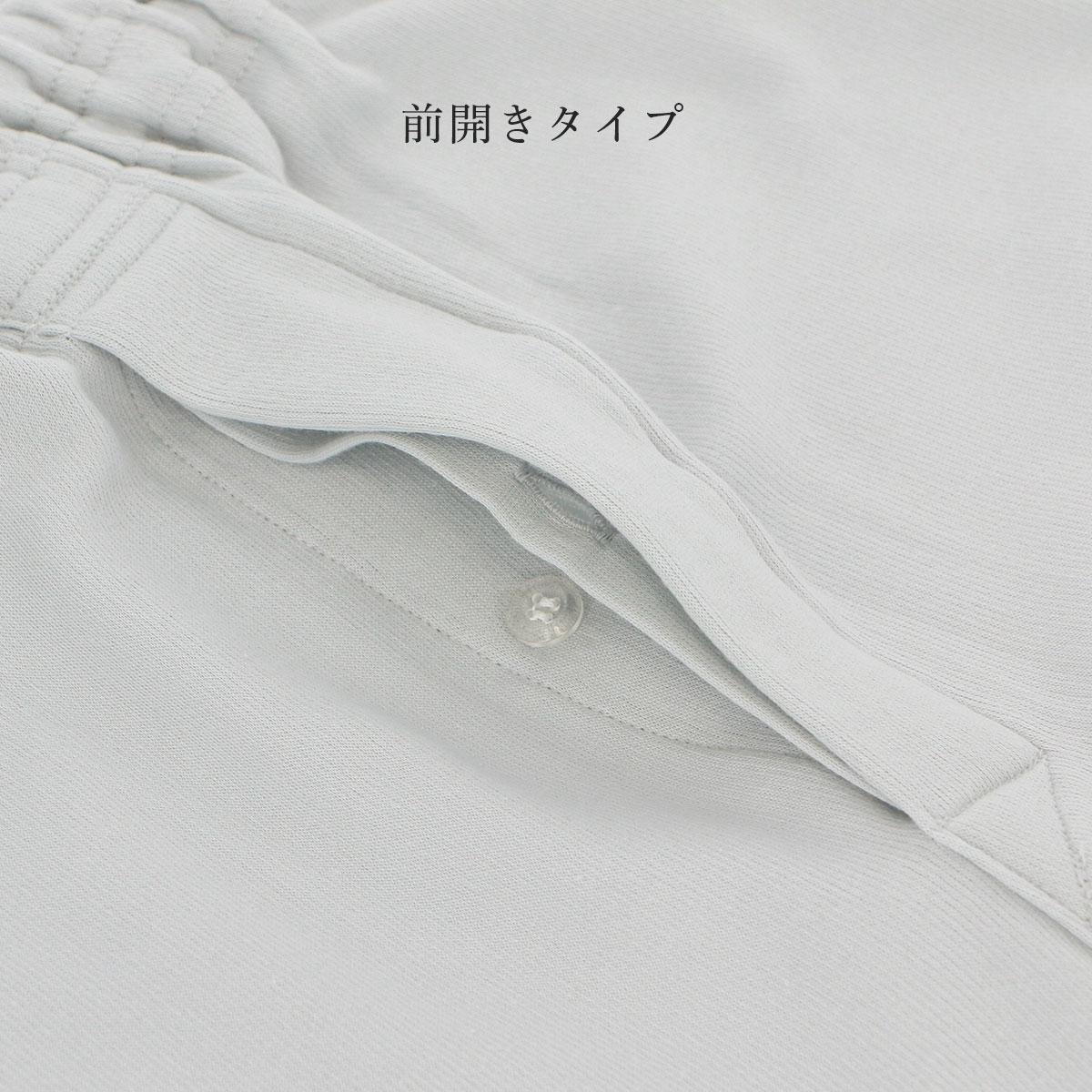 極眠 by NAIGAI 日本製 スーピマスムース コットン100% パウダースノー パジャマ 前開き 長袖 長丈パンツ 【Lサイズ】男性 メンズ  73380617【ゆうパケットお取り扱い不可】