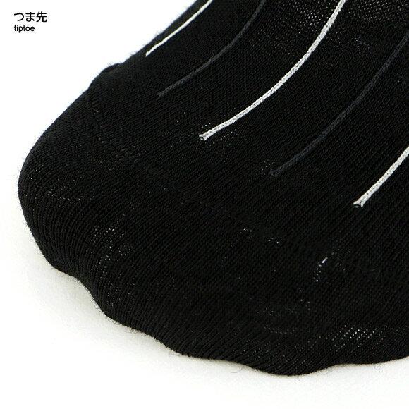 ナイガイ フォーマル メンズ ソックス (冠婚葬祭・礼装用 靴下 ) 2262-249 【ゆうパケット・6点まで】