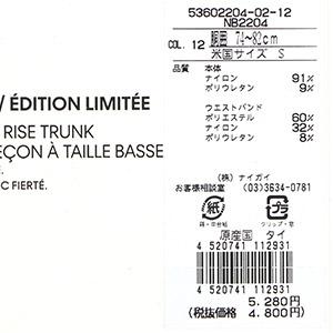 Calvin Klein CK LOW RISE TRUNK カルバンクライン ローライズ トランク ボクサーパンツ 5360-2204 日本サイズ(M・L) 男性 メンズ プレゼント 贈答 ギフト【箱なしゆうパケット・2点まで】