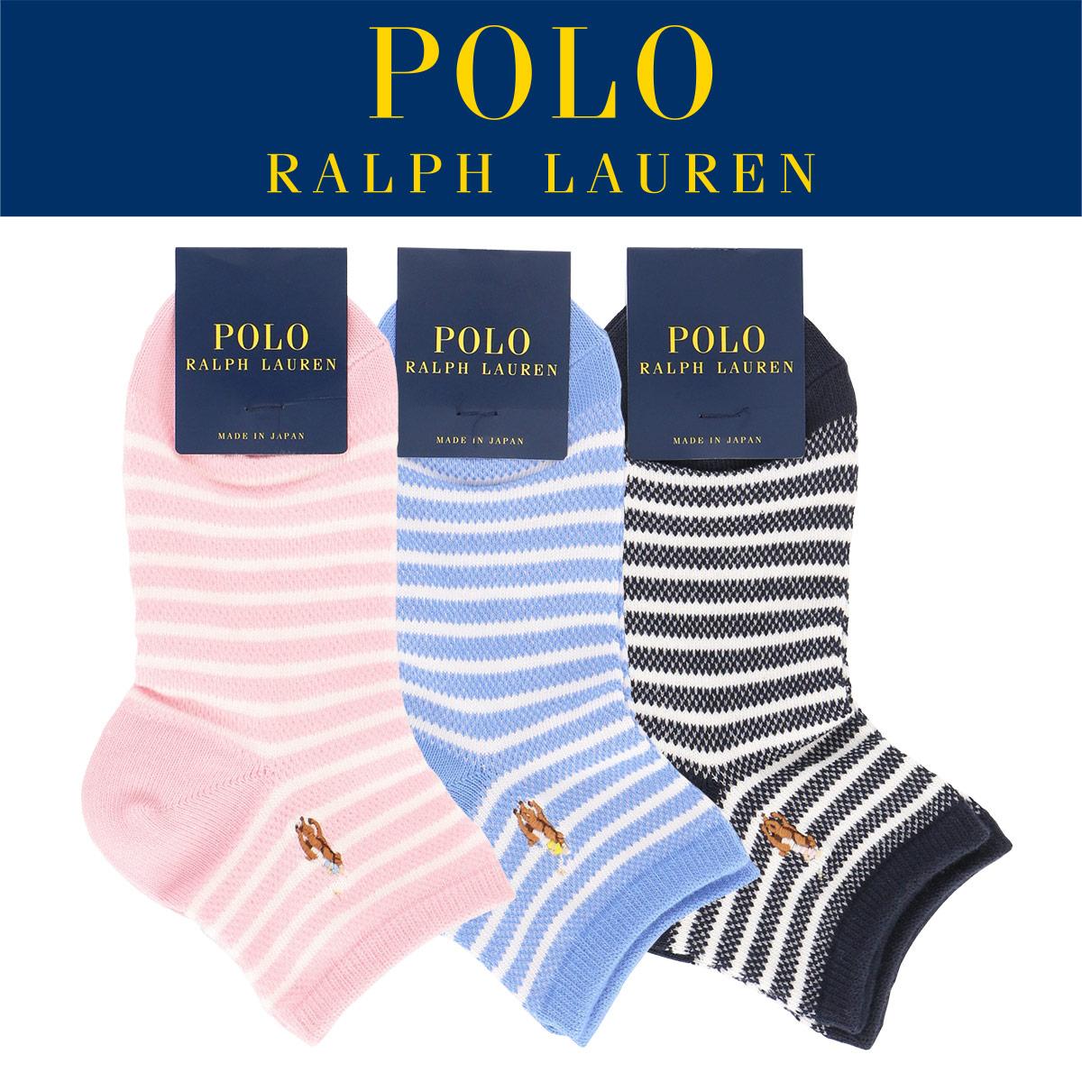 POLO RALPH LAUREN ポロ ラルフローレン|キッズ ジュニア 子供 ガールズ 女の子 靴下| ワンポイント刺繍|オックスフォードストライプ柄|スニーカーソックス|4803-684【ゆうパケット・4点まで】