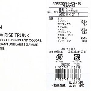 Calvin Klein Taping カルバンクライン テーピング マイクロ ローライズ ボクサーパンツ 5360-2294 NB2294 日本サイズ(M・L) 男性 メンズ プレゼント 贈答 ギフト【箱なしゆうパケット・2点まで】