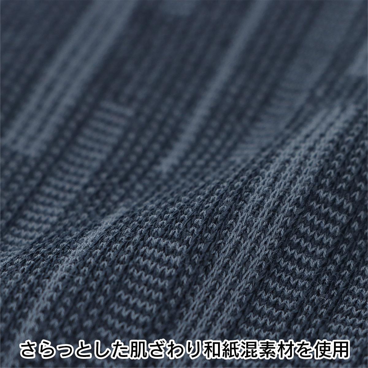 DAKS ダックス 日本製 Dress ビジネス 和紙混 さらっとした肌ざわり ジャガード柄 クルー丈 メンズ ソックス プレゼント 贈答 ギフト 02502380【ゆうパケット・4点まで】