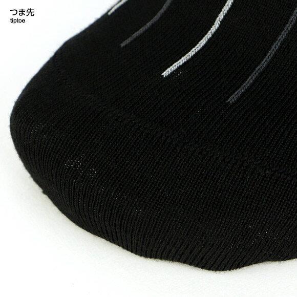 ナイガイ フォーマル メンズ ソックス (冠婚葬祭・礼装用 靴下 ) 2261-249 【ゆうパケット・6点まで】